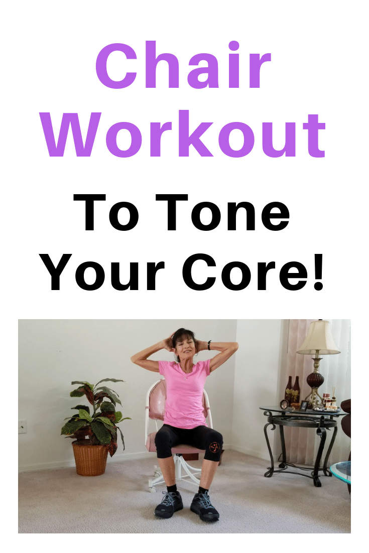 seated core workout